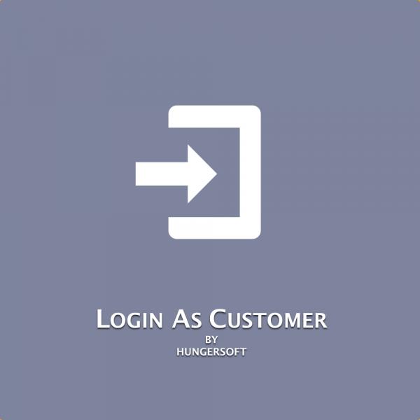 Magento 2 Login as Customer